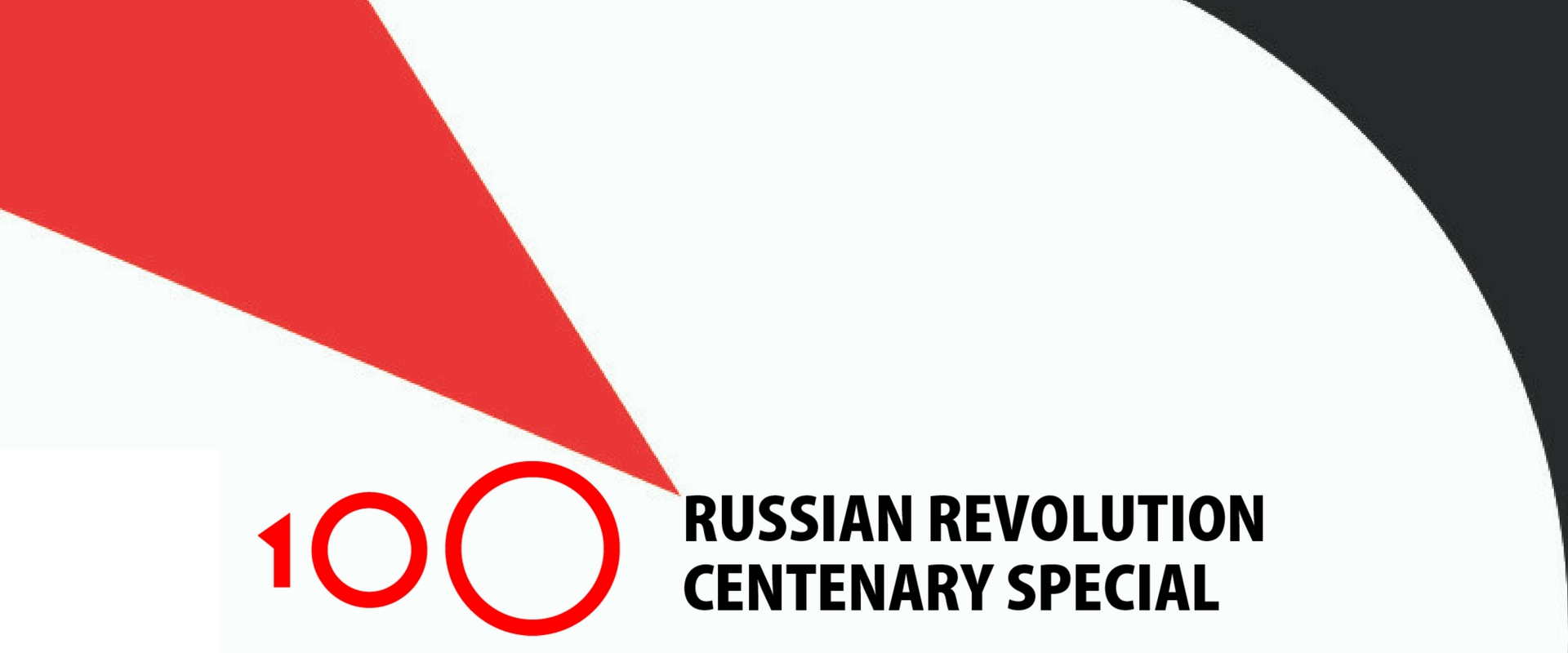 "a review of the russian revolution a book by rex wade — rex a wade, american historical review ""the author of the most important academic study of the 1917 russian revolution [the bolsheviks in power] is a book."