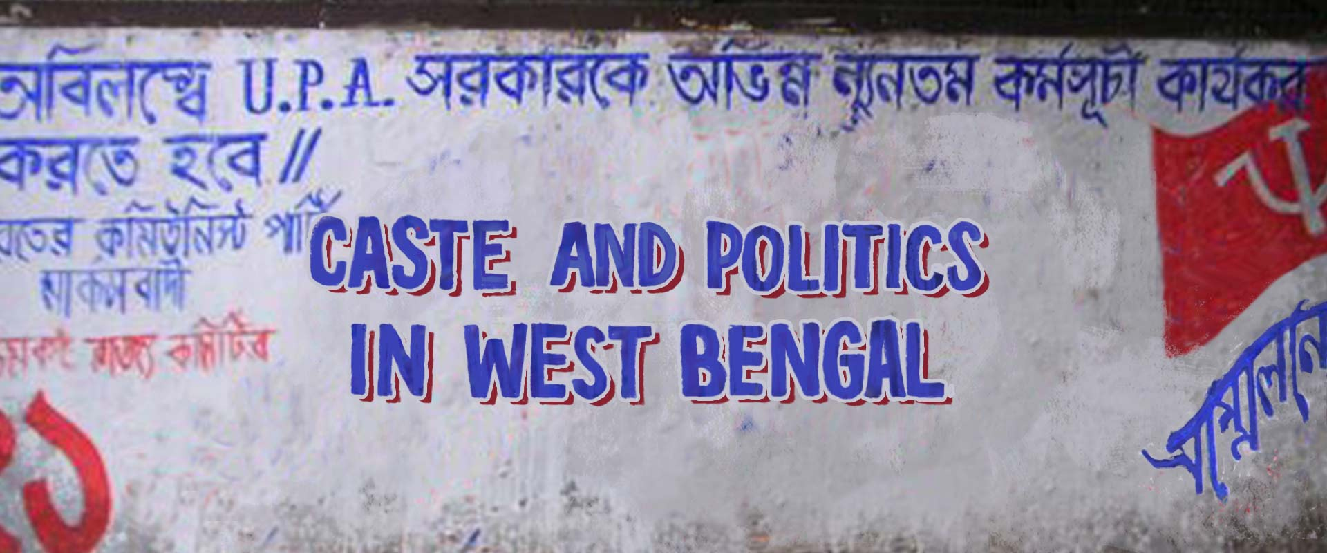 Is Caste Relevant in West Bengal Politics Now?   Economic and