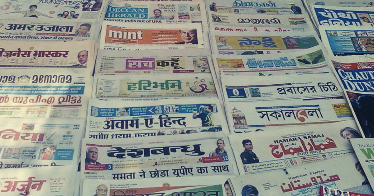 TODAY EXPRESS NEWSPAPER JOBS URDU - Express News Live